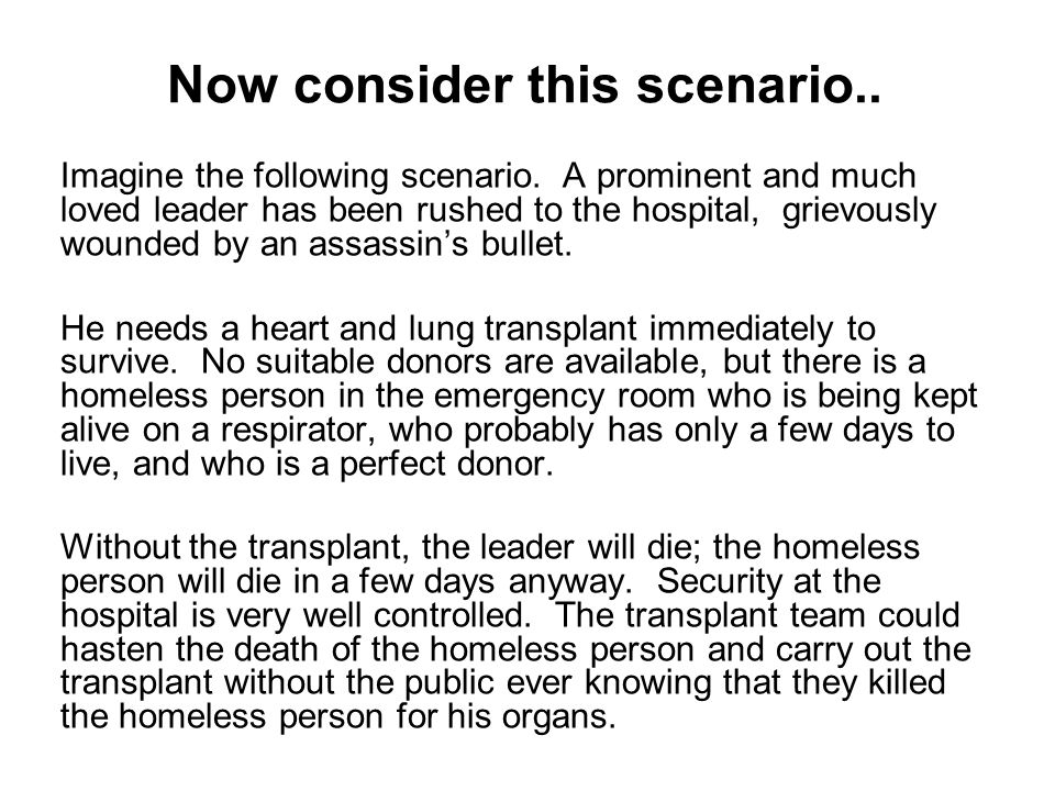 Now consider this scenario..