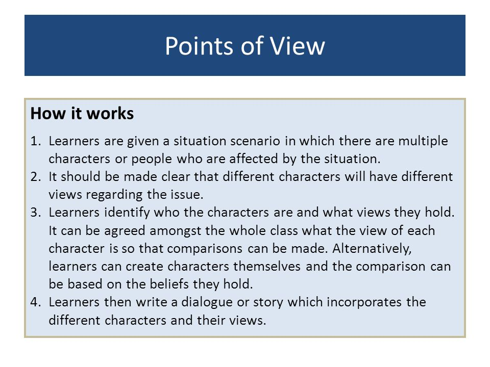 Points of View How it works