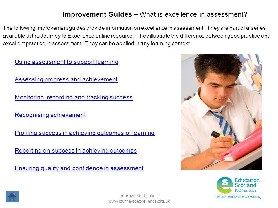 Improvement Guides – What is excellence in assessment