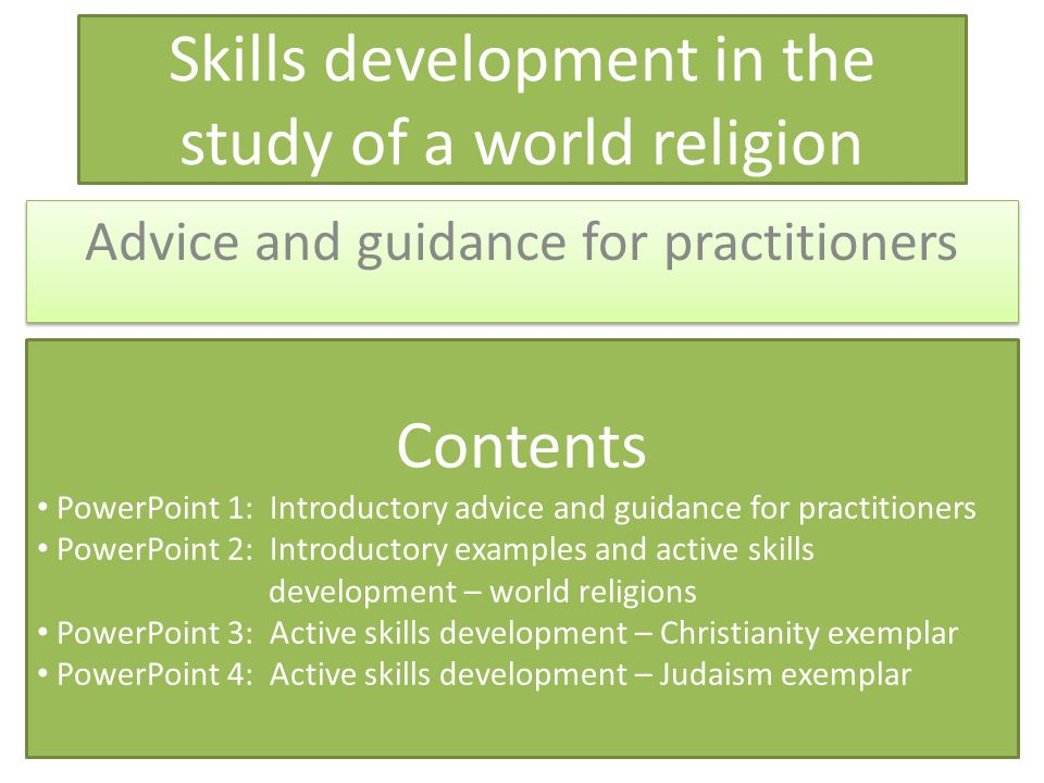 Skills development in the study of a world religion