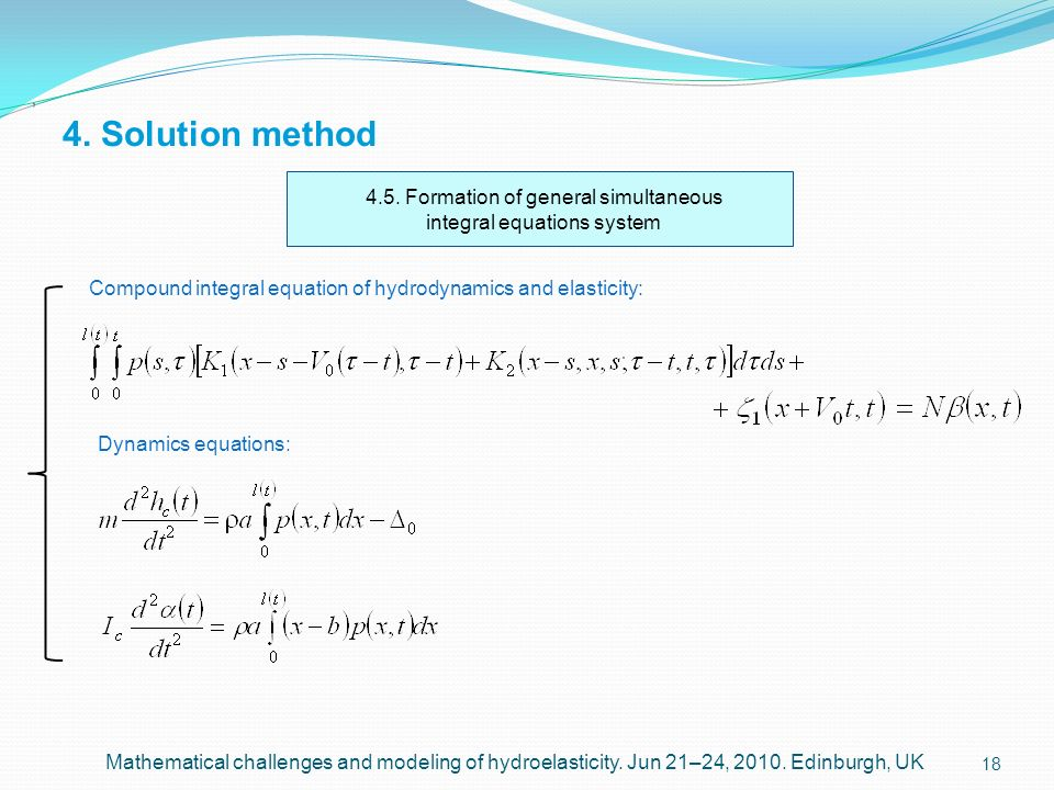 4.5. Formation of general simultaneous integral equations system