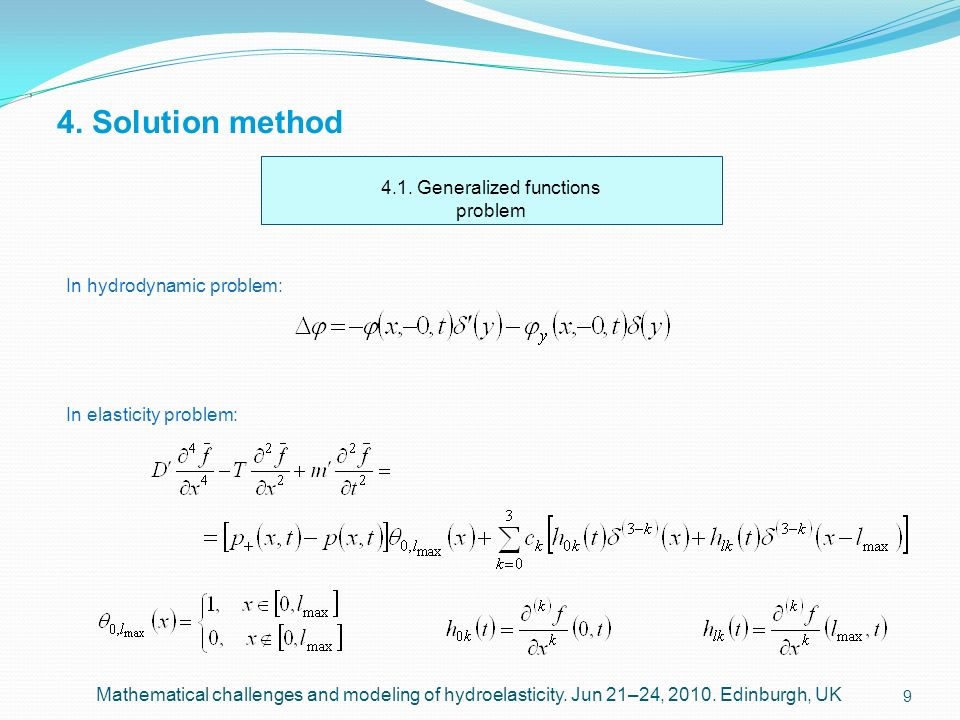 4.1. Generalized functions problem