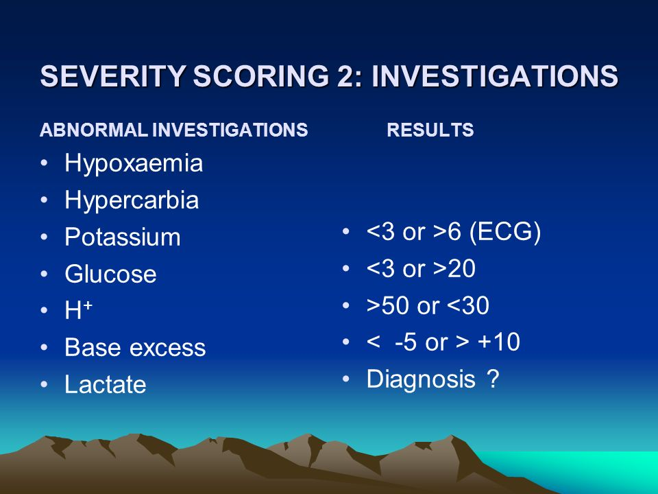 SEVERITY SCORING 2: INVESTIGATIONS
