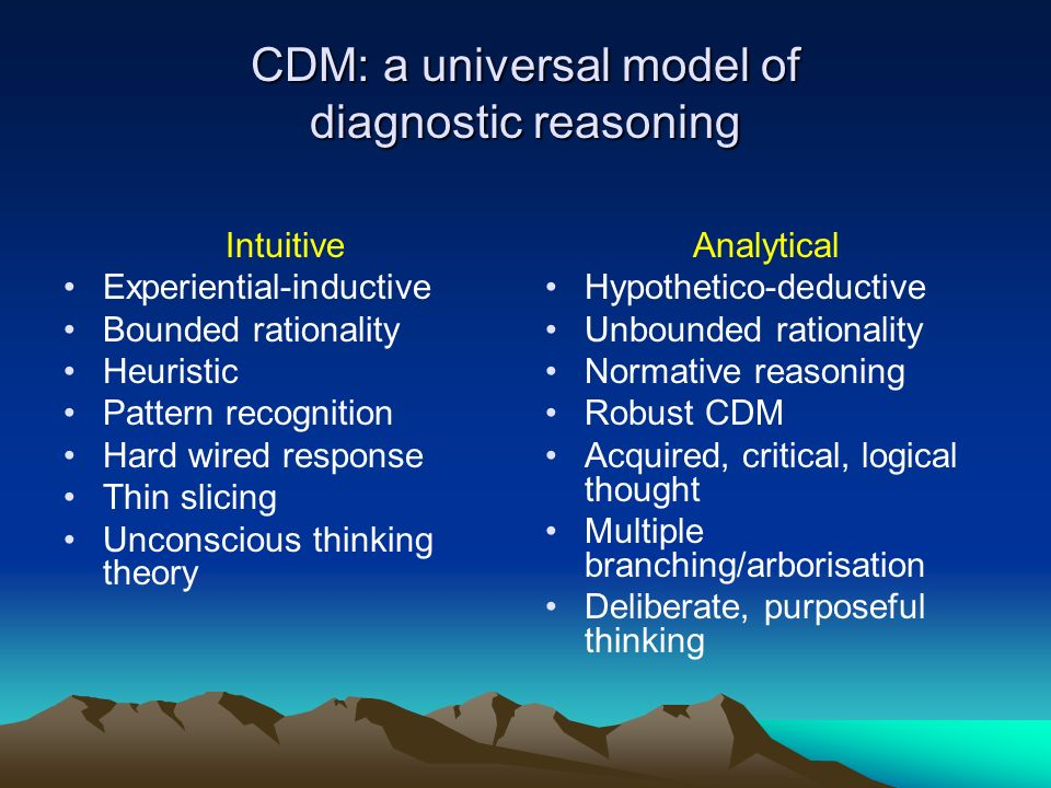 CDM: a universal model of diagnostic reasoning
