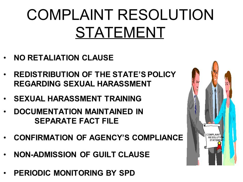 Sexual harassment and fraternization clause