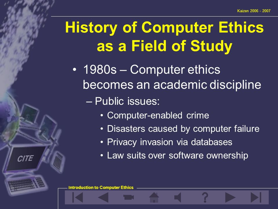 computer ethics in ump