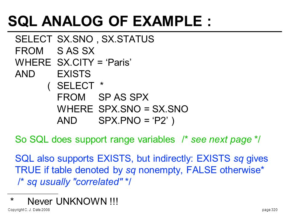 SQL RANGE VARIABLES CAN BE IMPLICIT :