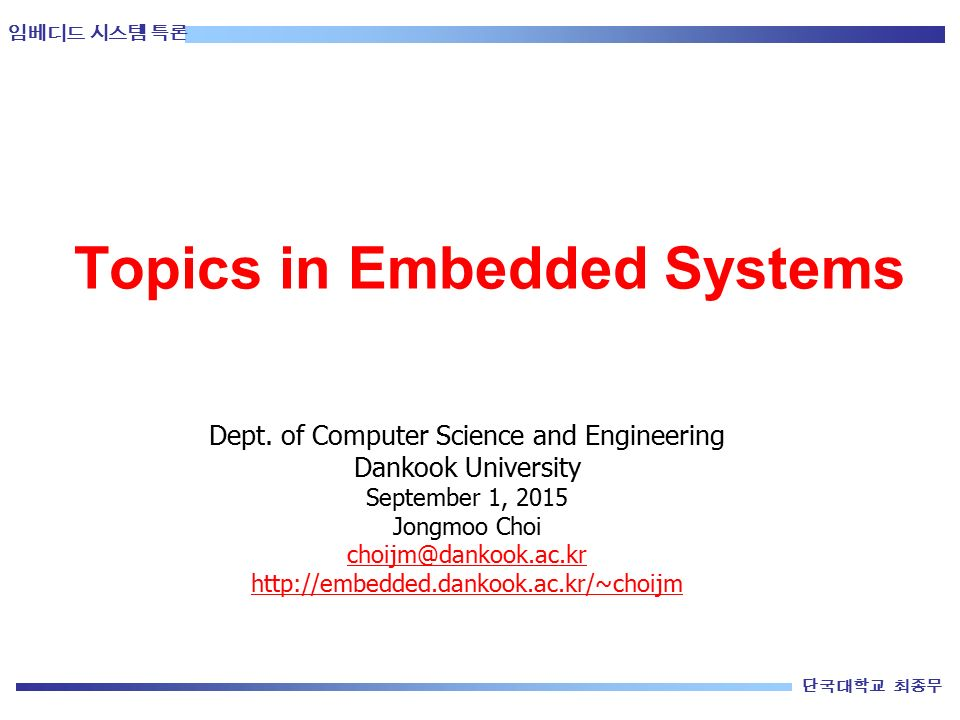 latest research papers embedded systems Recent topics in operating systems research new york, august 24-27, 1998 file systems (prof iftode) papers.