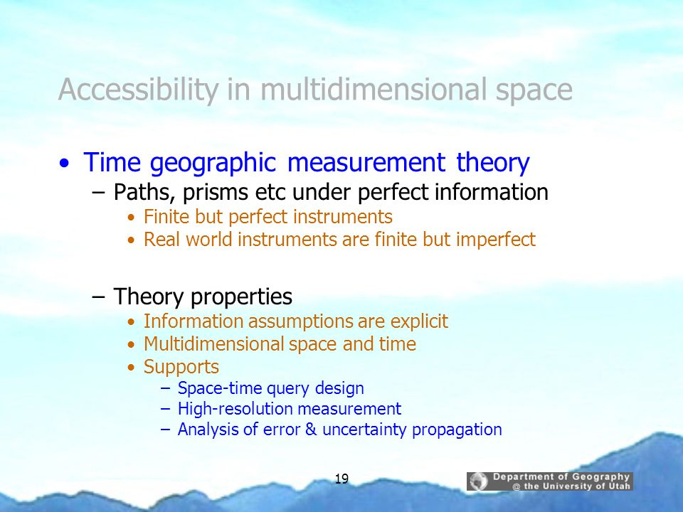 Accessibility in multidimensional space