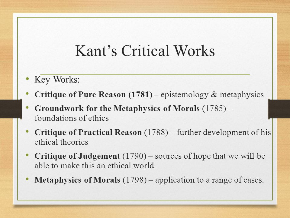 essay on kant and morality