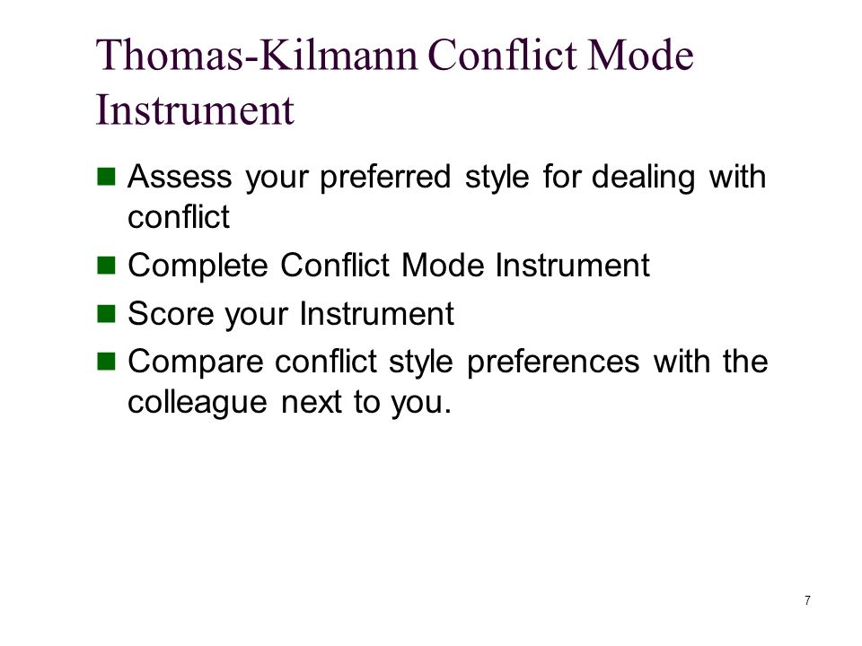 thomas kilmann Conflict resolution using the interest-based relational approach conflict is an inevitable part of work we've all seen situations where people with different.