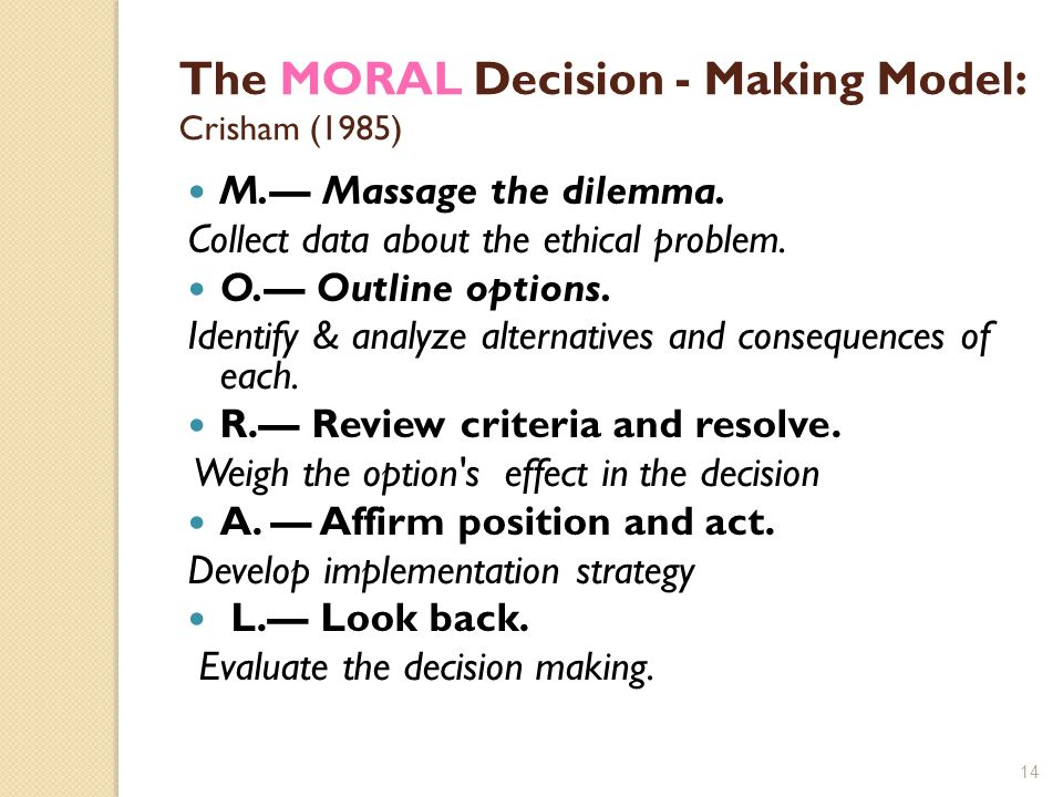 ethical decision making in an organization essay Strategic leadership and decision-making: ethics and values essay topic: strategic leadership and decision-making: ethics and values april, 2010 introduction values and ethics are central to any organization.