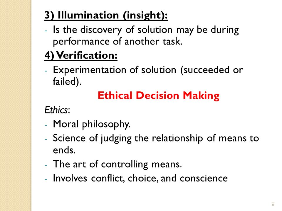 ethical decision making model by reamer and barsky Model, or ethical decision-making steps, is an accumulation of aspects from the models included in the literature and is based on a best practice approach social workers may find this.
