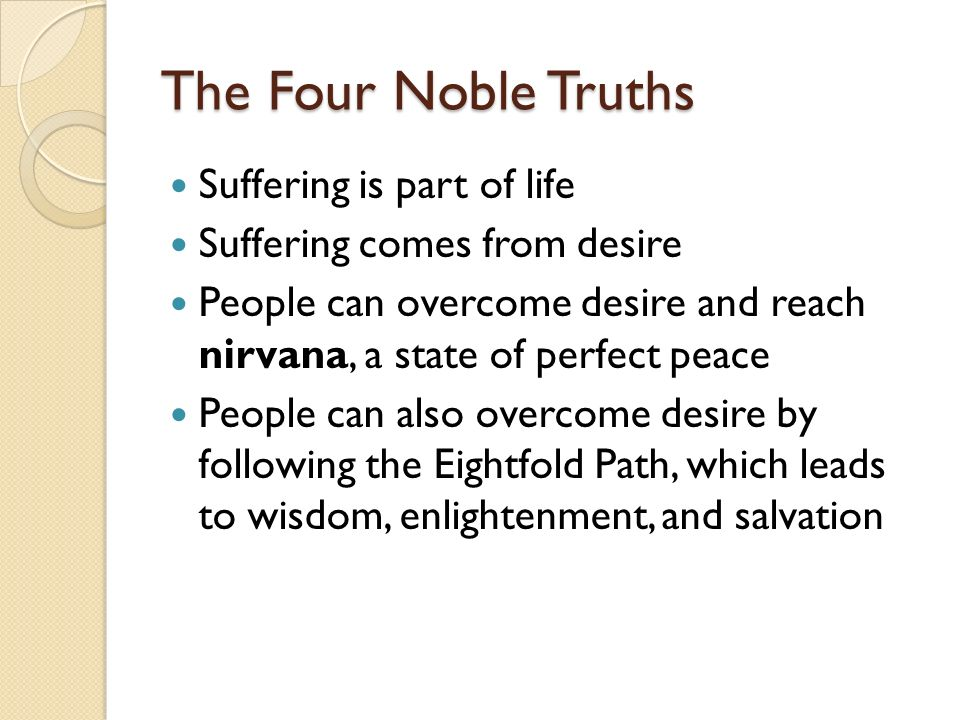 how to follow the eightfold path