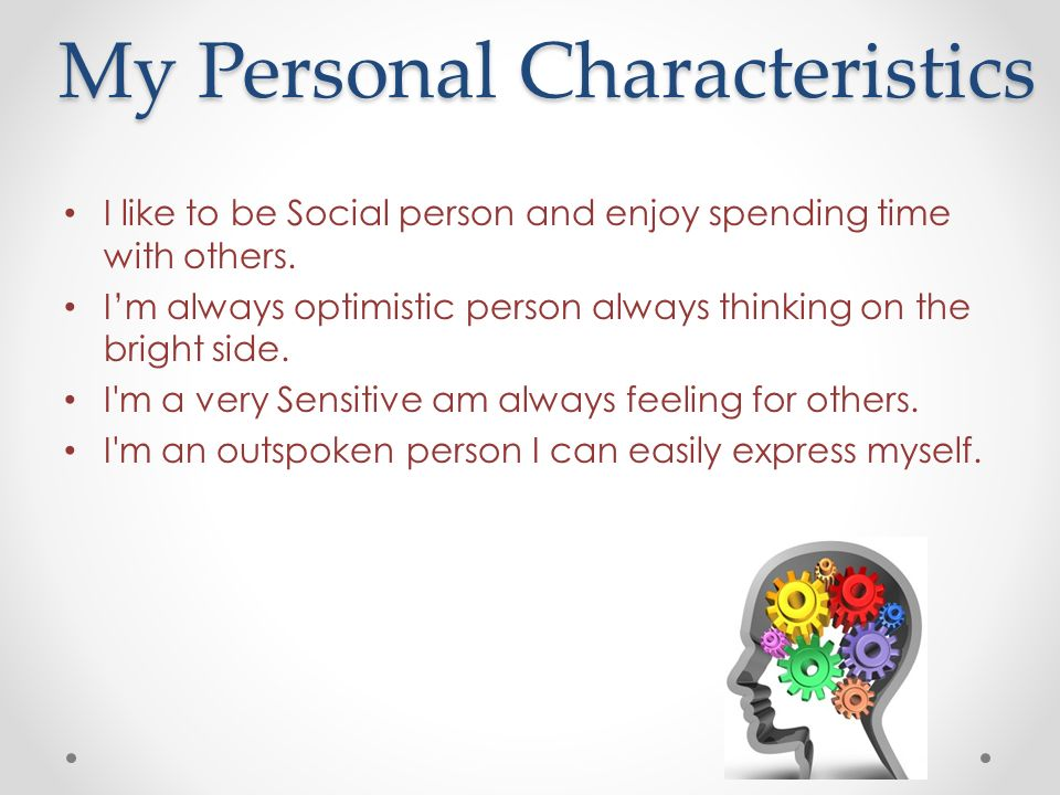 characteristics of myself The characteristics of essay about myself by 29 oktober 2018 0  rate this post education and employment essay nowadays essay on literature kannada gadegaluni essay on exam days kannada (custom essay written apa format) what is creative writing style write networking essay topics bank exams essay about exams natural disaster upsr present.