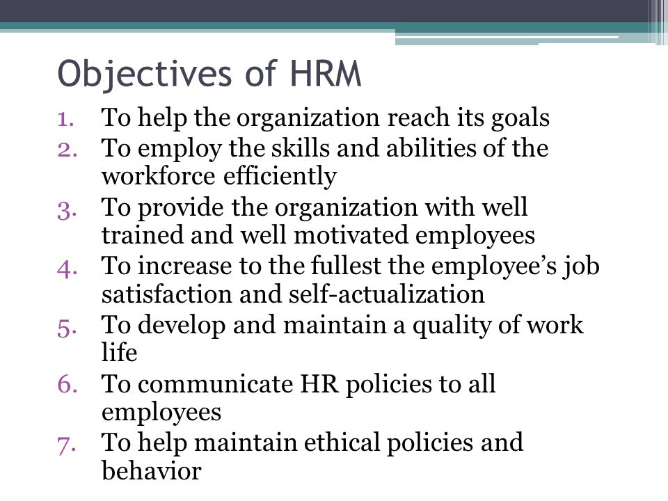 hrm policies in support of organizational objectives essay Definition of organizational objectives organizational objectives are short-term and medium-term goals that an organization seeks to accomplish an organization's objectives will play a large part in developing organizational policies and determining the allocation of organizational resources.