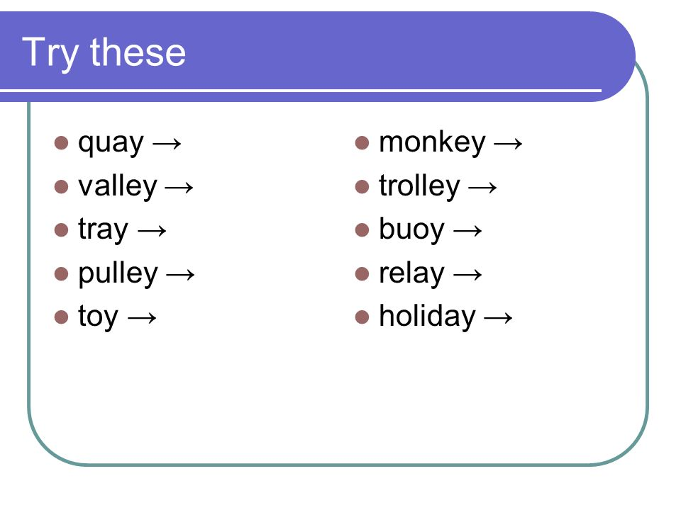 Try these quay → valley → tray → pulley → toy → monkey → trolley →