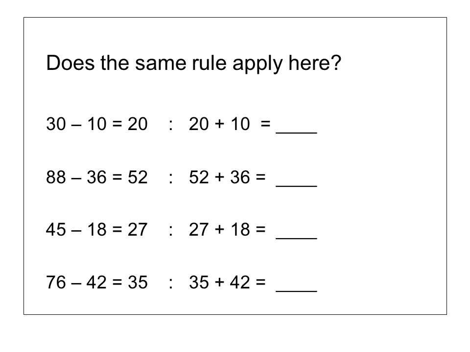 Does the same rule apply here 30 – 10 = 20 : 20 + 10 = ____