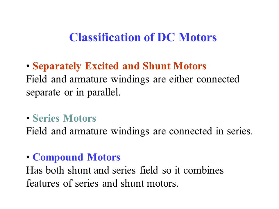 Classification of DC Motors