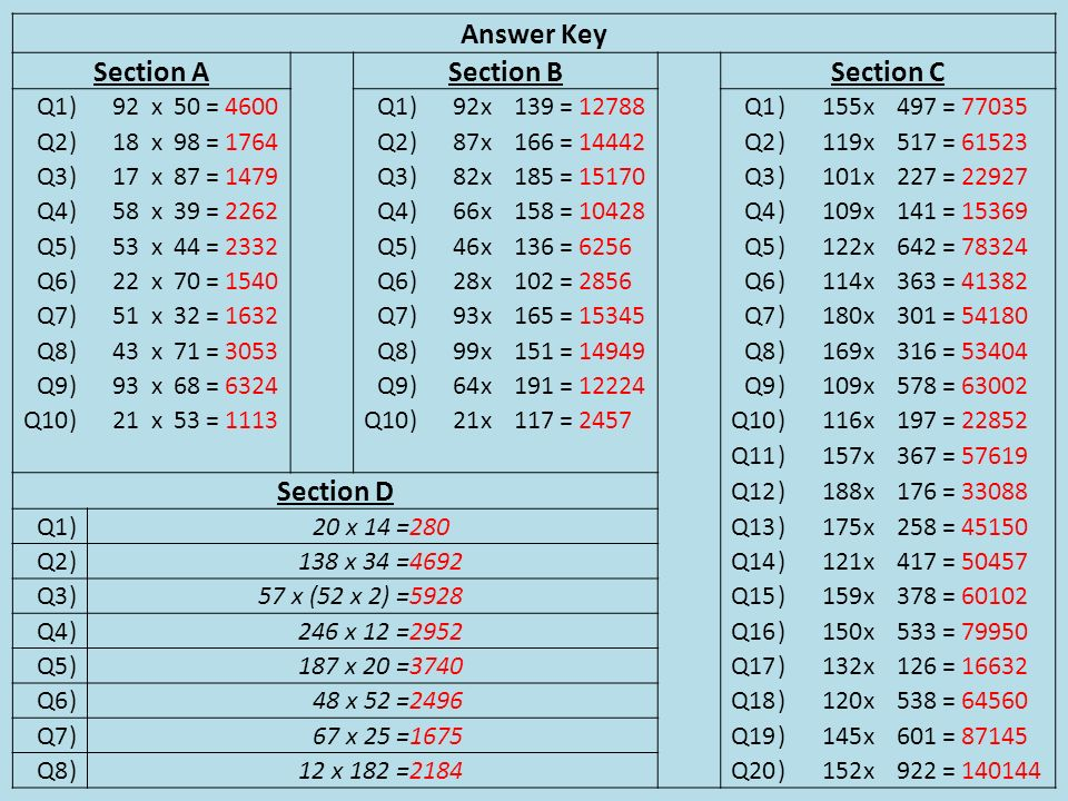 Answer Key Section A Section B Section C Section D