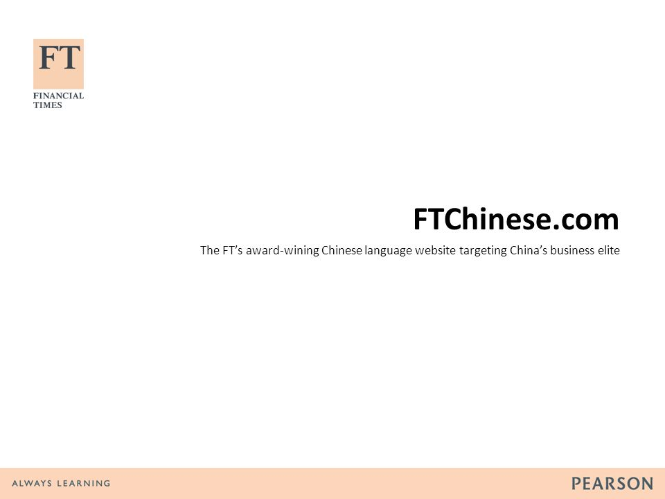 FTChinese.com The FT's award-wining Chinese language website targeting China's business elite