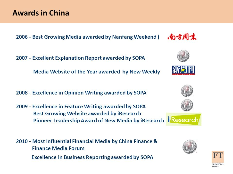 Awards in China Excellence in Business Reporting awarded by SOPA