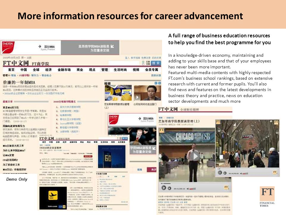 More information resources for career advancement