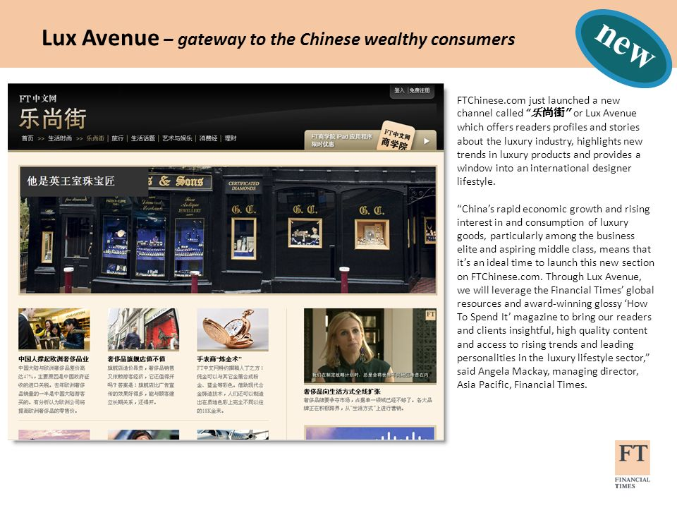 new Lux Avenue – gateway to the Chinese wealthy consumers