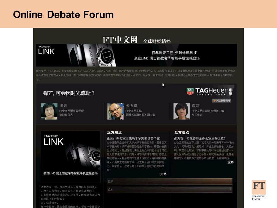 Online Debate Forum