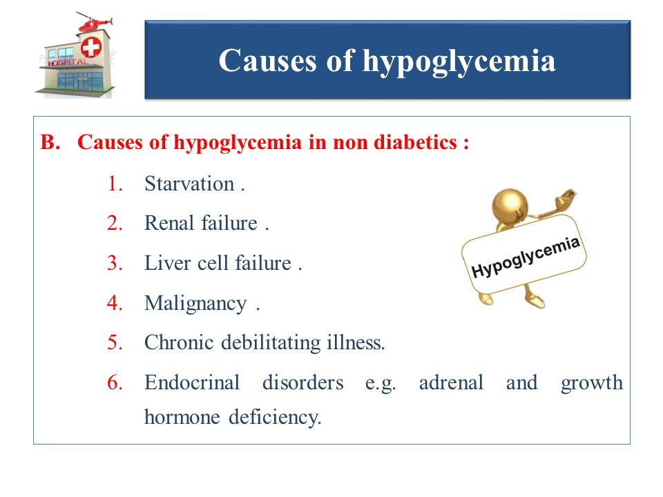 the common causes and management of hypoglycemia Obesity and weight management women's health  treatment depends on the cause of your hypoglycemia for example, if you have a tumor, you may need surgery if .