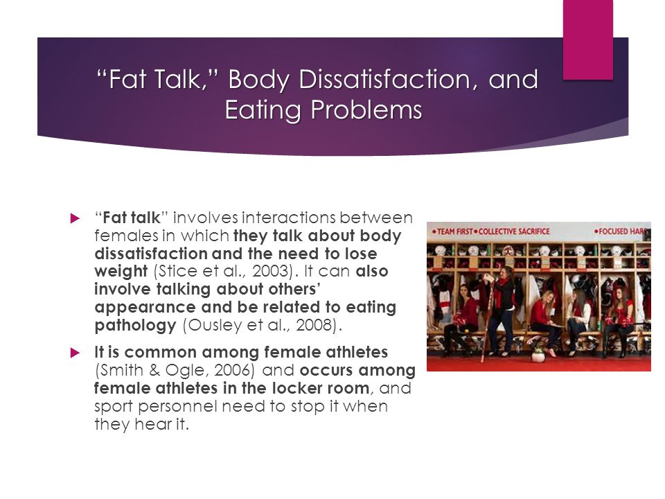 the issue of sport related eating disorders and the role of coaches Eating and eating disorders a  is not intrinsically related to participation in the sport of figure  figure skating policy on athlete health and well.