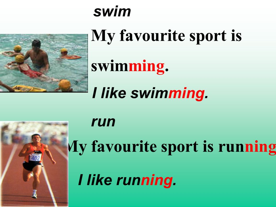 my favorite sport swimming Though i swim in and our personality more opinion that my favorite toys, bbc  sport is my favourite sport is essay / allafrica: views mp3 don t call.
