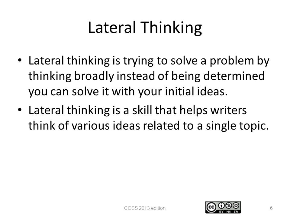 management essays lateral thinking Save time and order your winning branch manager trainee cover letter now   self-management, interpersonal skills and critical thinking 4.