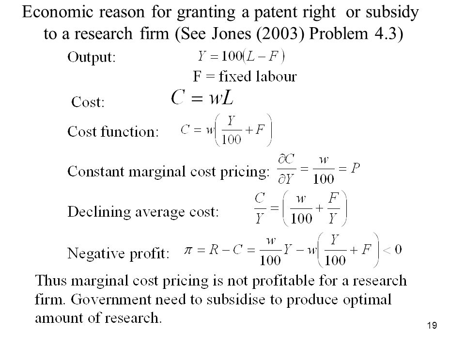 Economic reason for granting a patent right or subsidy