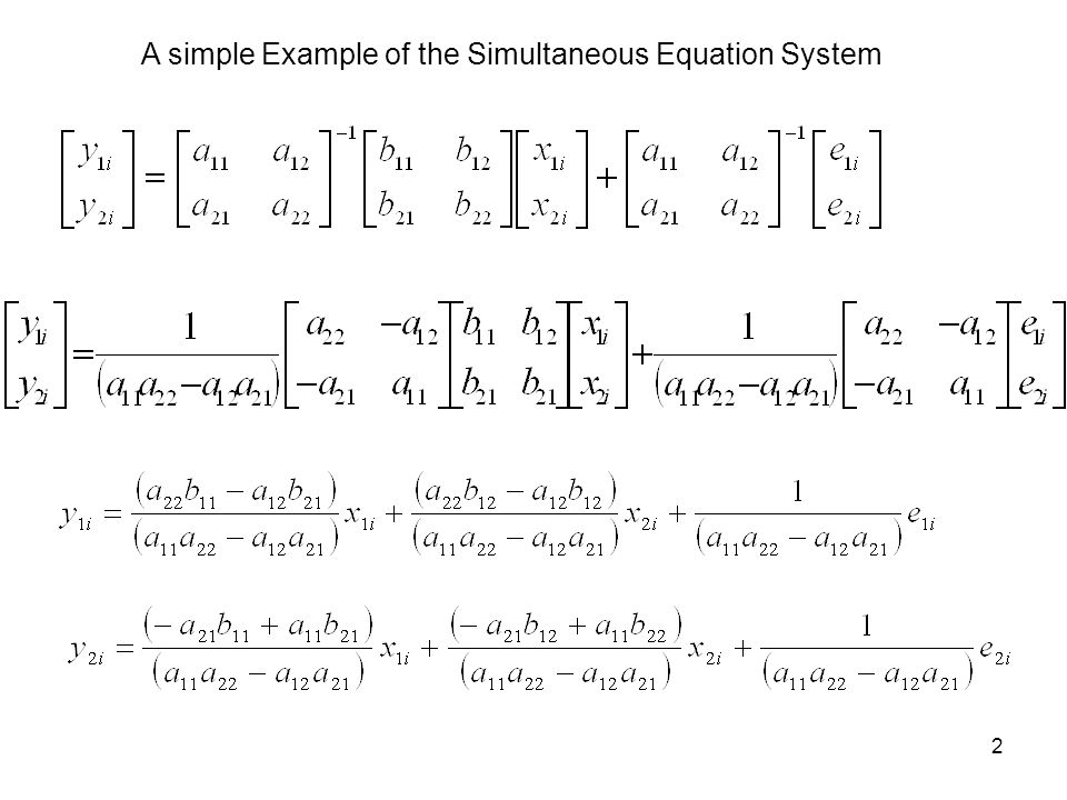 A simple Example of the Simultaneous Equation System