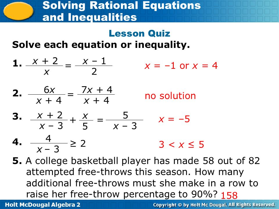 Solving Rational Equations And Inequalities Ppt Video Online Download