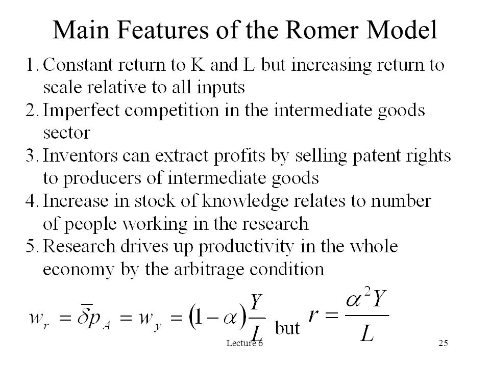 Main Features of the Romer Model