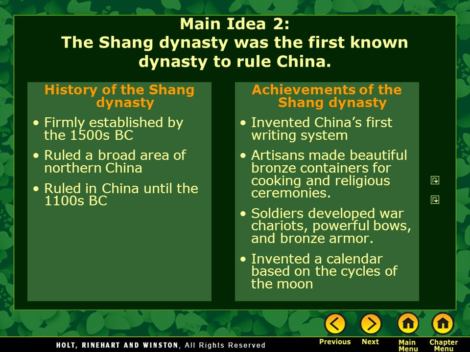 Zhou dynasty inventions and achievements