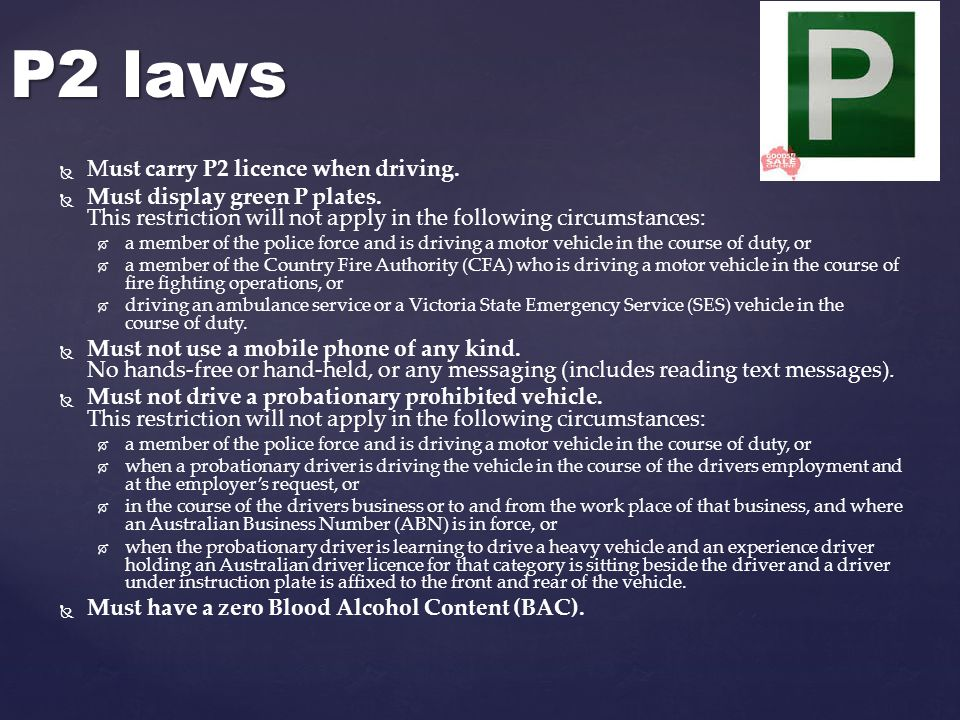 p plate drivers the laws will not The so-called learner drivers signs are not hung there with pride by the  driver  in a car marked with an l-plate, he or she is breaking the law.