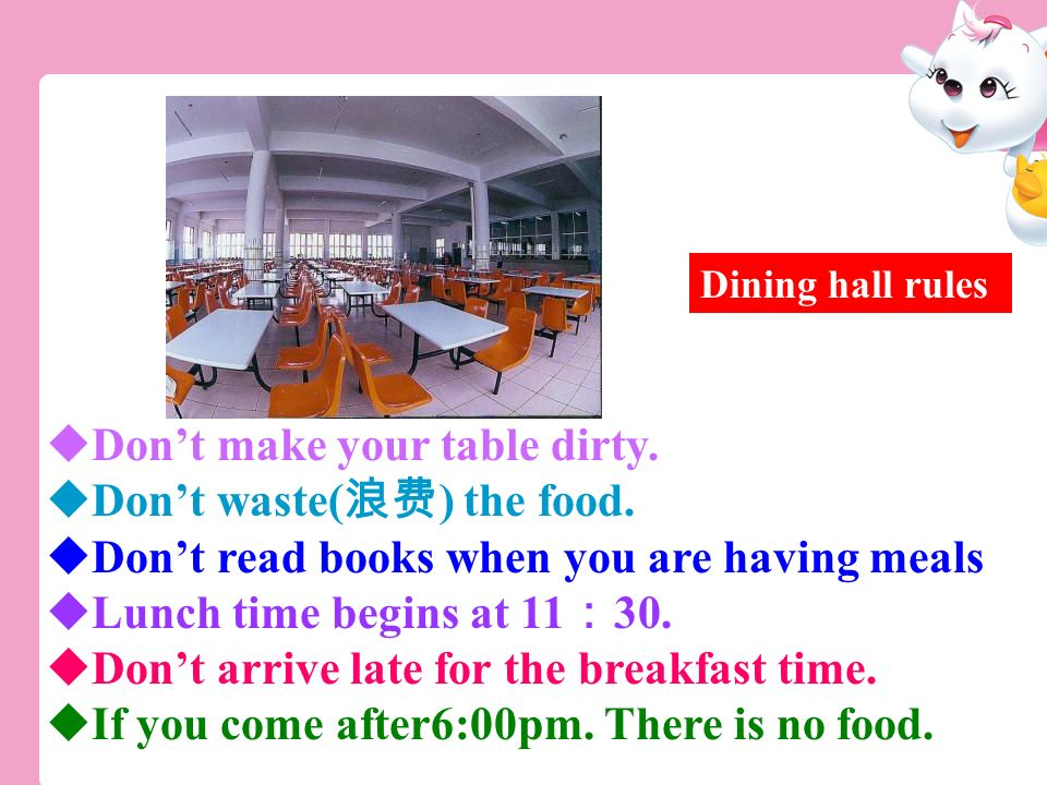 Foyer Table Rules : Unit eat in class don t by tony ppt video online download