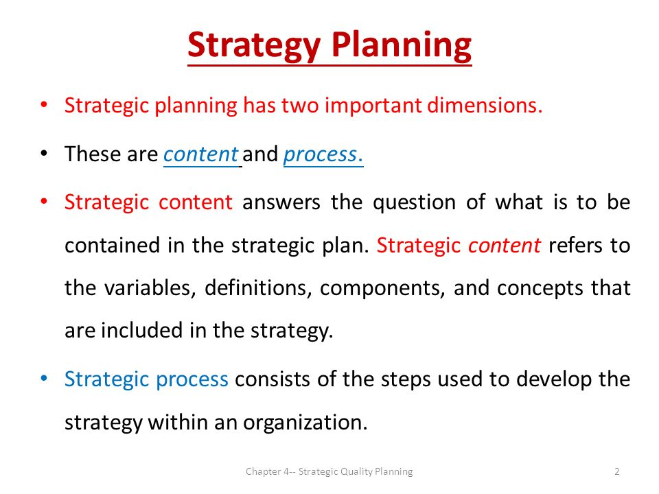 understanding quality within an organization planning Content sheet 18-1: organizational requirements for a quality management system definition  assure that the quality goals of the organization are met  always advocate for quality establish plan in planning for implementation of a quality system, the first step is to analyze and.