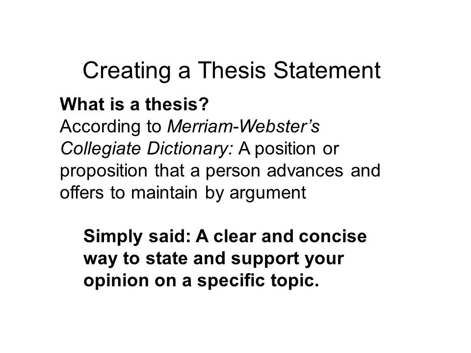 difference between thesis and position statement