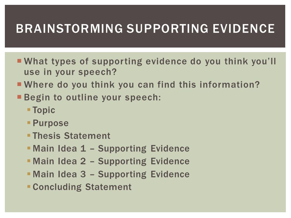purpose of a thesis statement in a speech This presentation defines purpose and thesis statements and show show they are different while both statements will appear in the speech outline, only the.