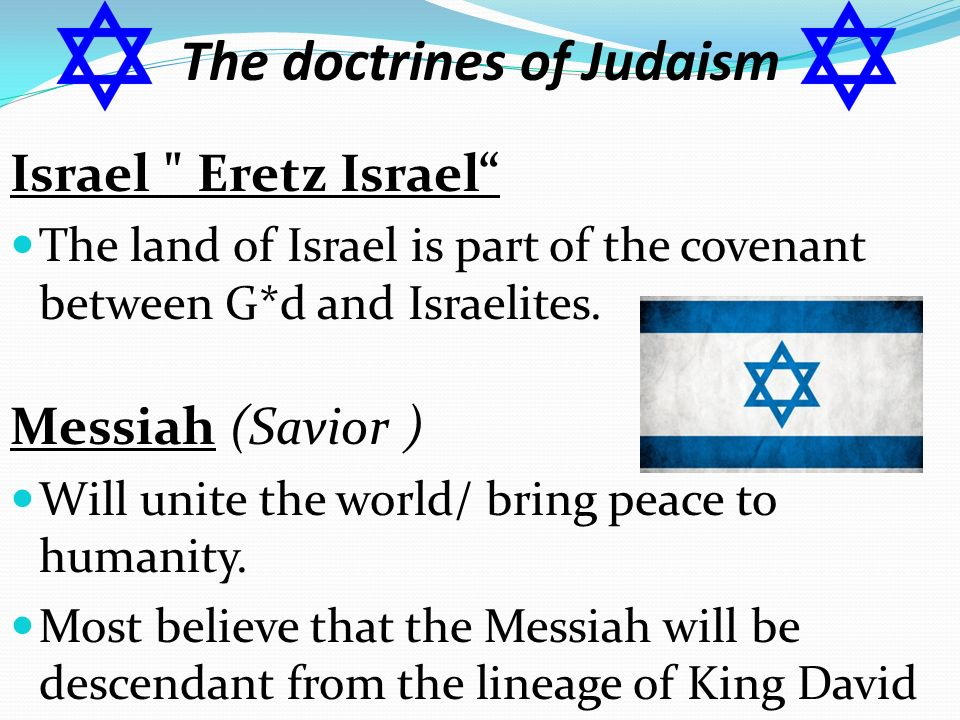 jewish view of the messiah Jewish scholarship refers to messiah ben-david and messiah ben-yosef one is the positive, victorious messiah who ushers in a kingdom of peace, the other is a suffering servant (as in isaiah 53) the popular tendency is to think only of ben-david and ignore ben-yosef, but the messianic/christian view accounts for both in one person.