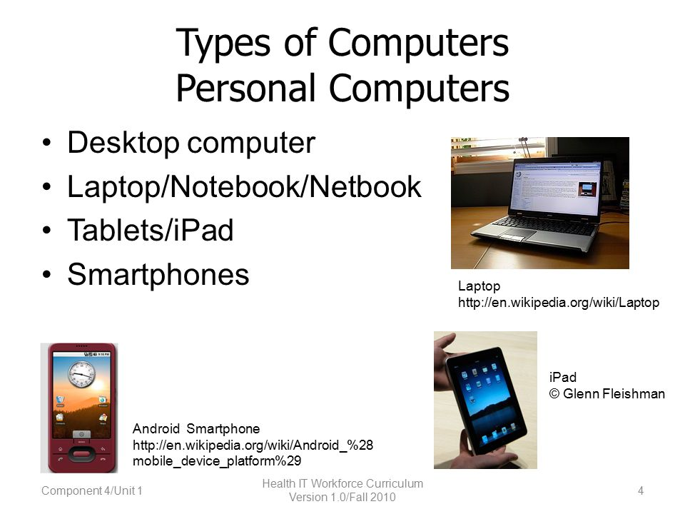 personal computer wiki