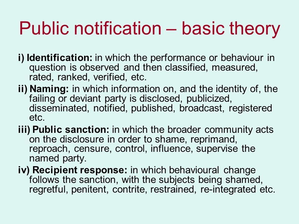 Public notification – basic theory