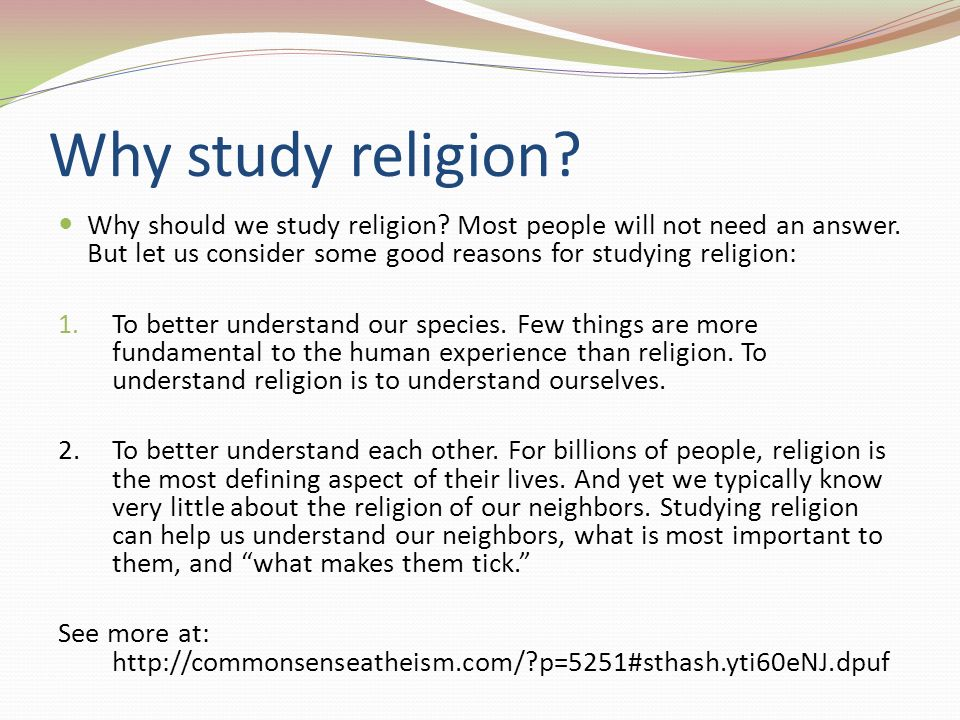 Why should we learn about different religions