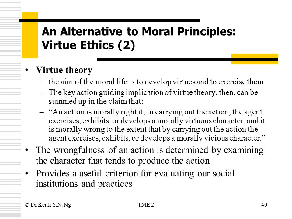 to what extent is morality determined Subjectivism prevents the revealing of absolute morals determining which  obscurity and complexity, there is plenty of scope for the imagination, and for.