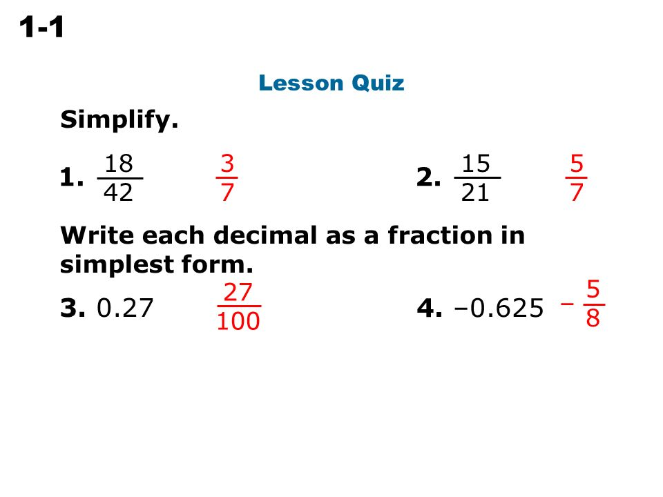 Worksheets for complex fractions