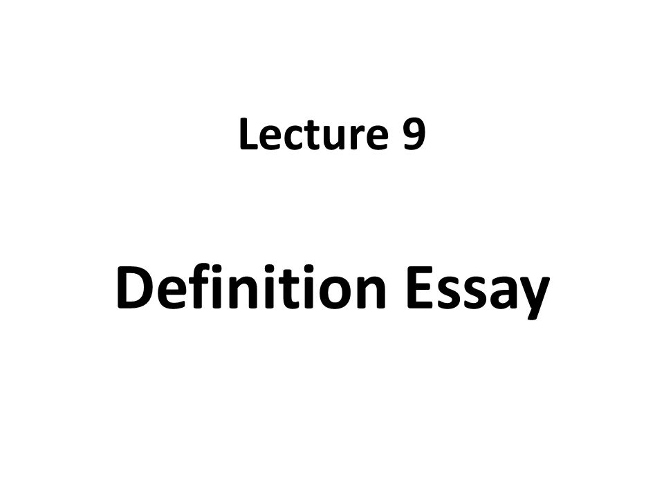 define success essay contest An essay has been defined in a variety of ways one definition is a prose composition with a focused subject of discussion or a long, systematic discourse it is difficult to define the genre into which essays fall.